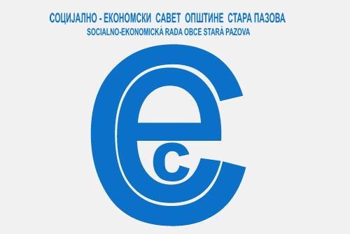 Саопштење за јавност поводом одржане 29. седнице Социјално економског савета општине Стара Пазова